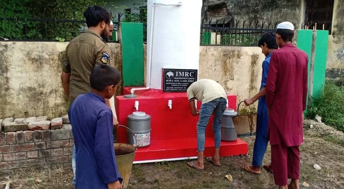 Water Well/Tube Well